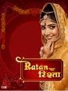 Ratan Ka Rishta