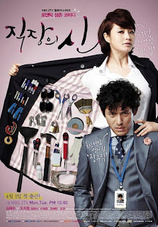 drama korea terbaru the queen of office