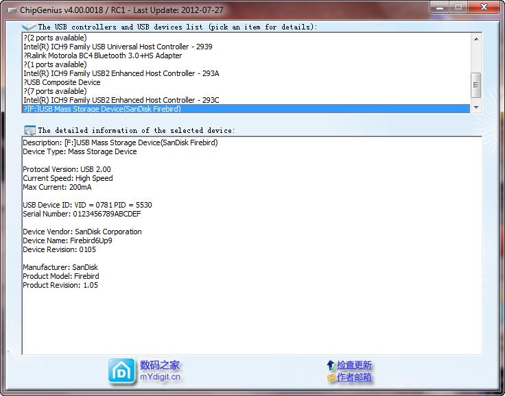 vid 0781 pid 5567 firmware-1
