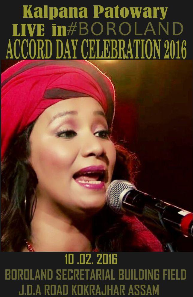 Boro Accord Day Celebration 2016