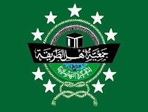 Logo JATMAN