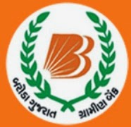 Baroda Gujarat Gramin Bank (BGGB) Recruitment Notification 2014