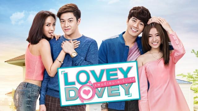 Yêu Người Đào Hoa, Lovey Dovey
