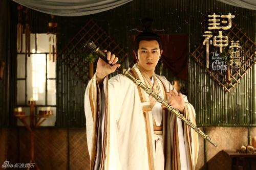 Tân Bảng Phong Thần
