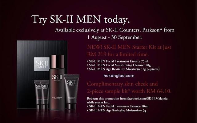 SK-II men