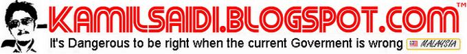 Kamilsaidiblog.com™