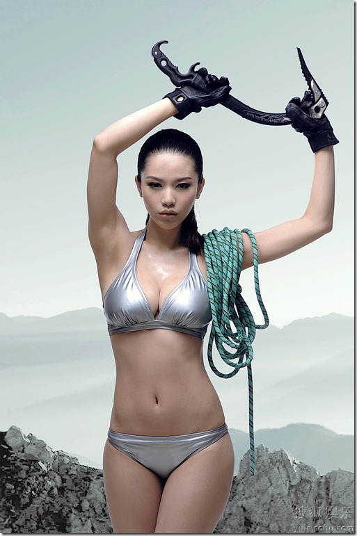 Pan Shuang Shuang Climb with Bikini (?)