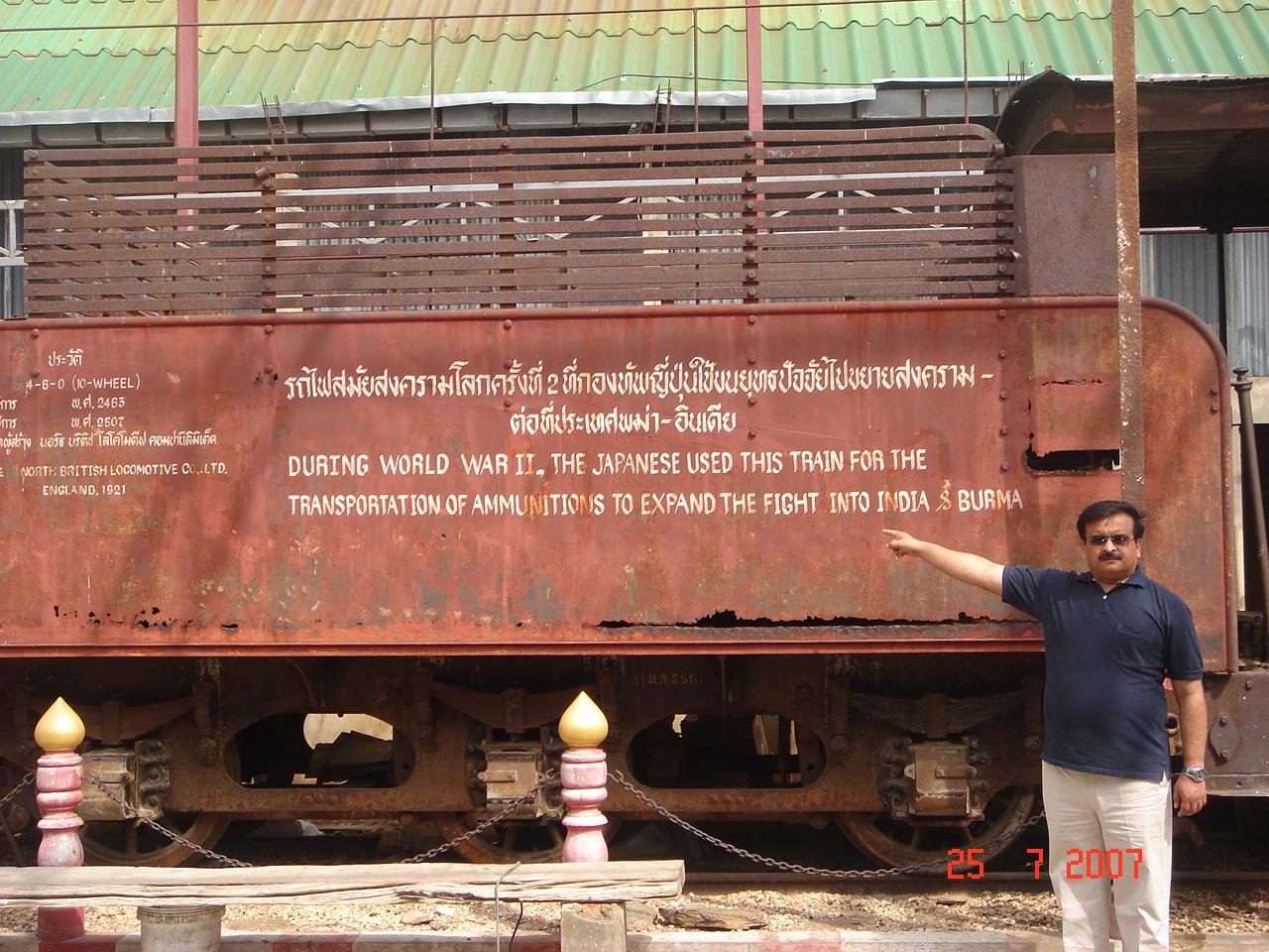http://2.bp.blogspot.com/-Uq0tyKw1cnk/T09Qdx5QzDI/AAAAAAAABGE/TPvCjLwi5k4/s1600/Dad+in+front+of+WWII+train+1.jpg
