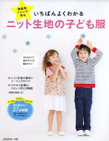 http://www.ebay.com/itm/Knit-Fabric-Kids-Clothes-Japanese-Craft-Book-/190665459192?hash=item2c648c05f8:m:mdESF23AuL6gpANvS6Si7AA
