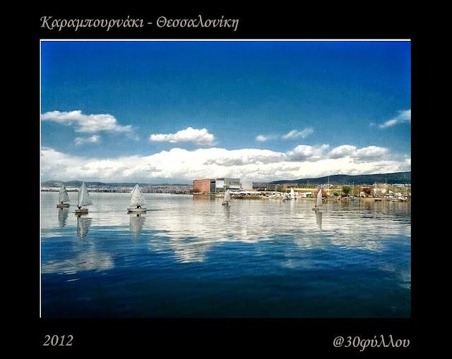 karabournaki-thessaloniki-greece