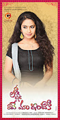 Lakshmi Raave Maa Intiki wallpapers-thumbnail-6