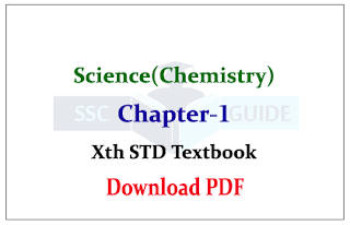 Chemistry Chapter -1 X-std Text book For SSC and FCI Exam