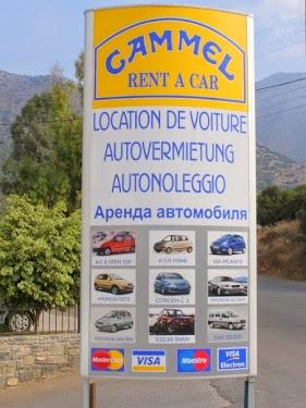 RENT A  CAR ΚΡΗΤΗ