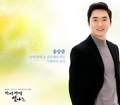 Phim Ước Mơ Lấp Lánh - VTV3 2012 Online