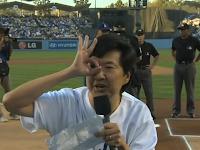 Ken Jeong announces the Dodgers starting lineup