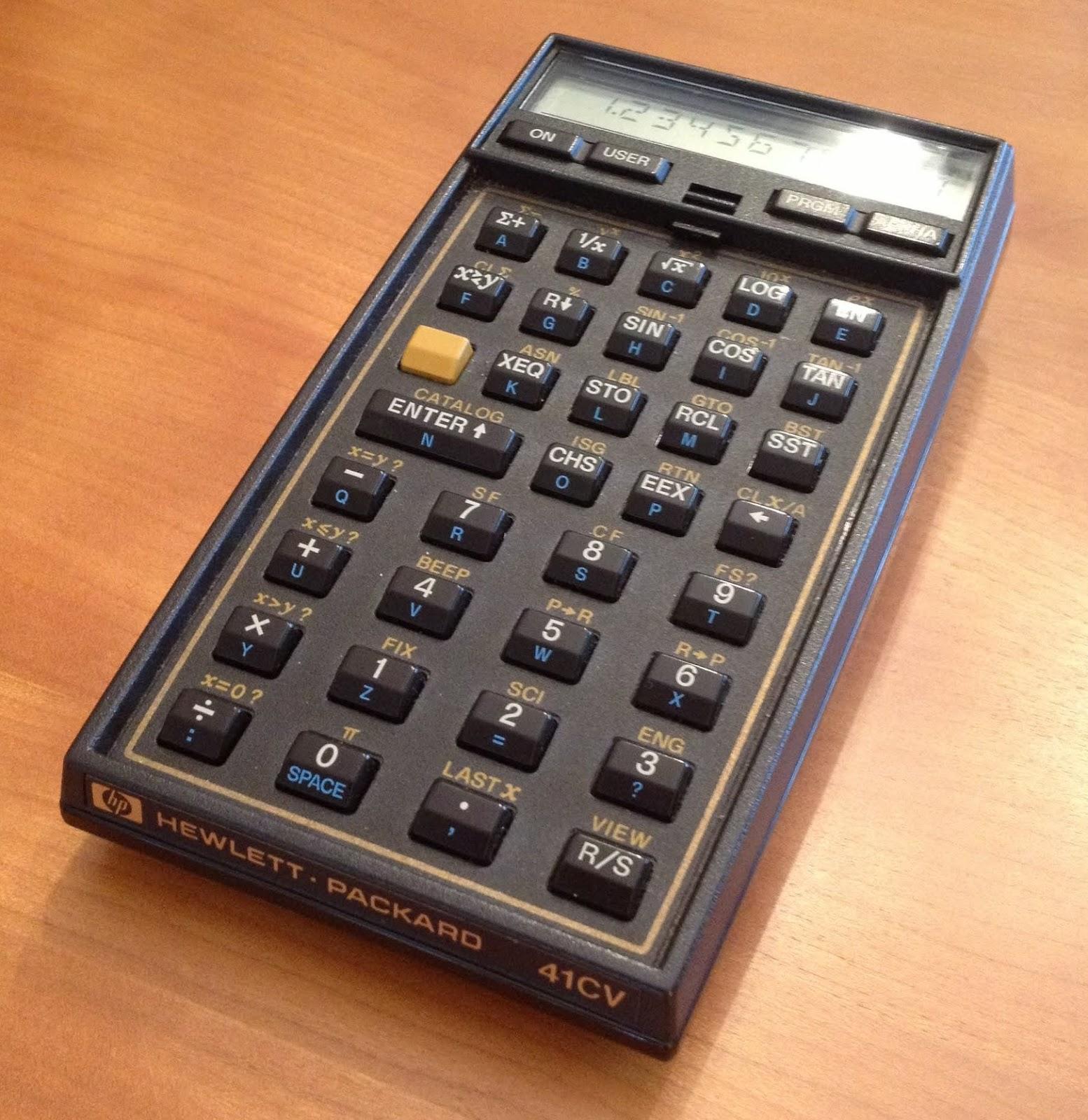 Онлайн калькулятор приорбанкинге