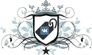 Сколько стоит группа Вконтакте
