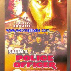 Police Officer (1992) - Hindi Movie