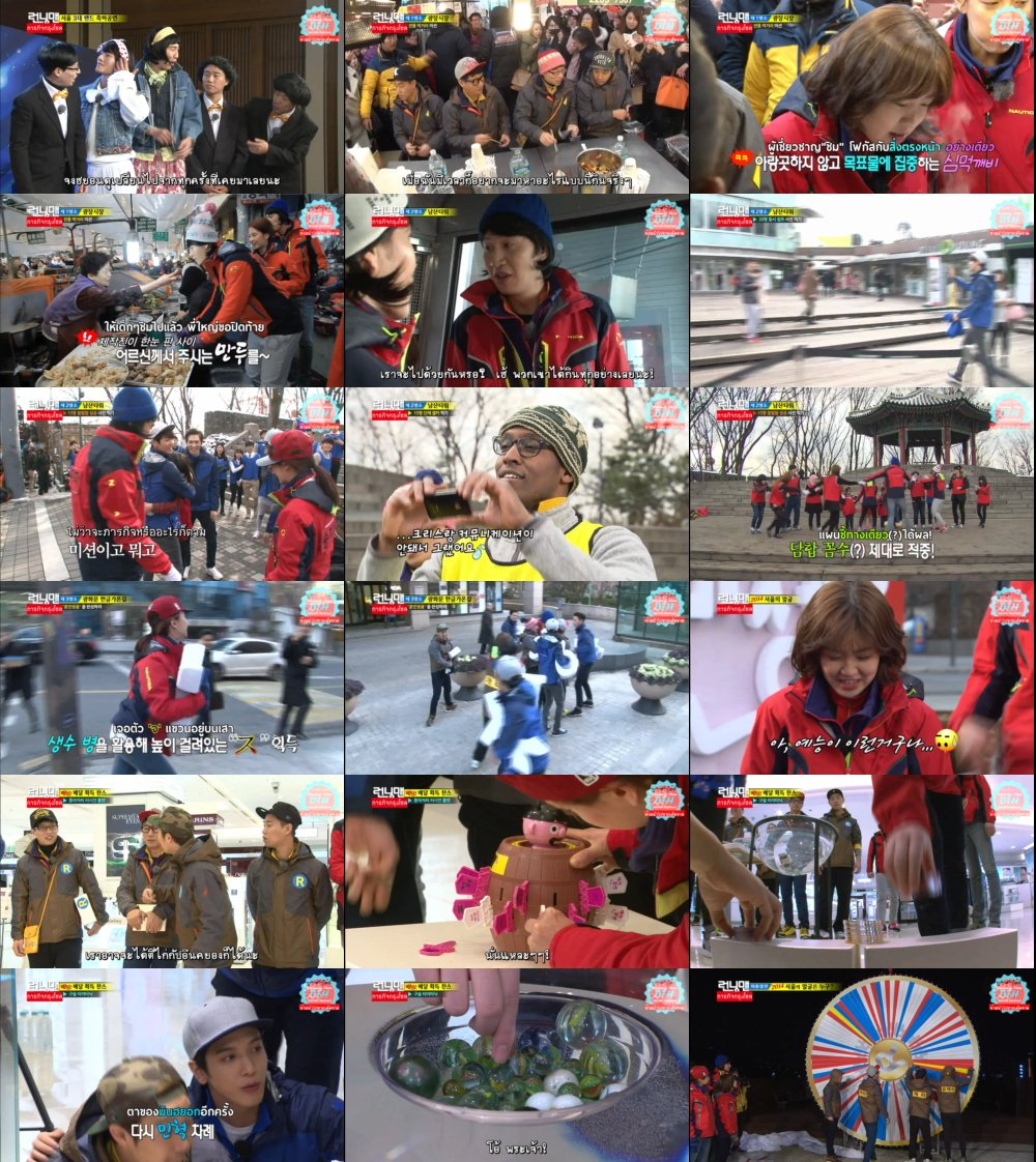 Runningman Sub Thai EP186