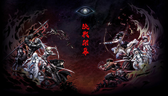 Drifters Key Visual