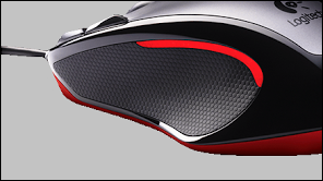 İNCELEME: Logitech G300 Optical Gaming Mouse