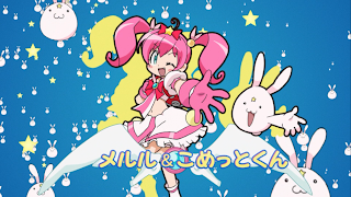 Stardust Witch Meruru