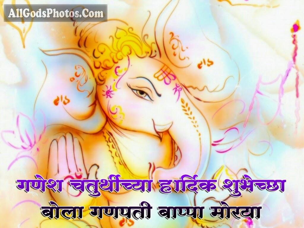 ganesh utsav essay in marathi term paper allgodsphotos com