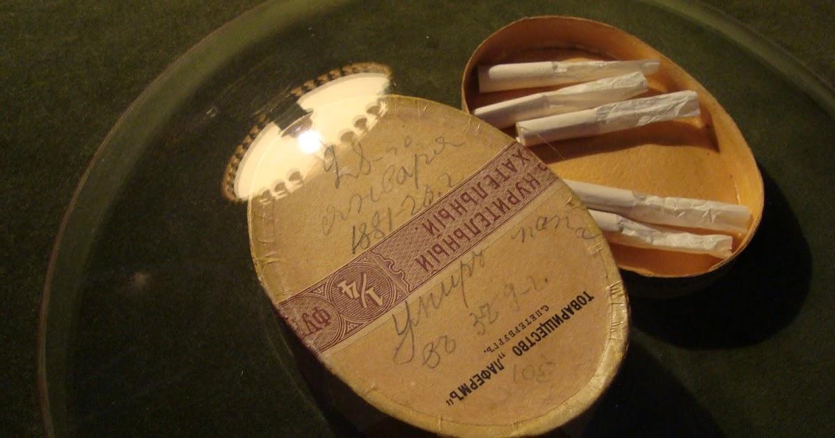 epilazione di san pietroburgo a casa museo