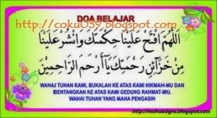 Do'a Sebelum Mau Belajar
