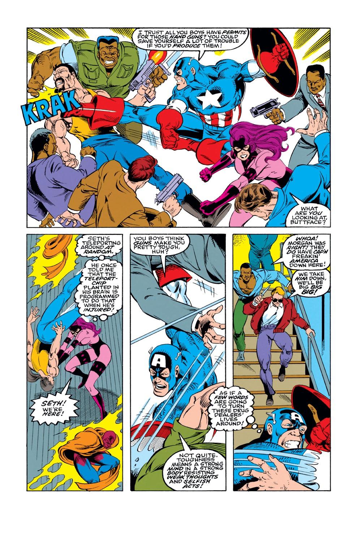 Captain America (1968) Issue #424 #374 - English 16
