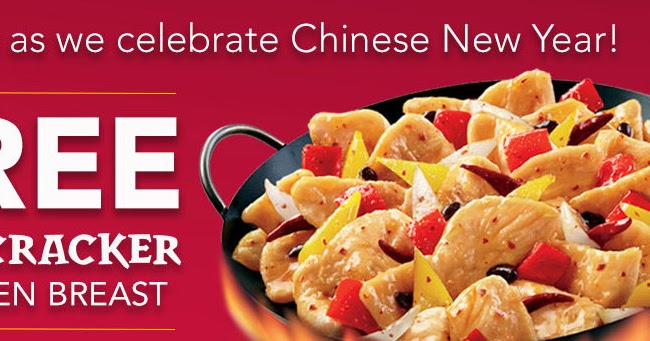 news panda express free firecracker chicken breast on january 31st brand eating - Panda Express Chinese New Year