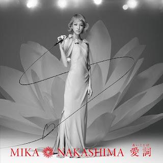 Mika Nakashima 中島美嘉 - Aikotoba 愛詞(あいことば)