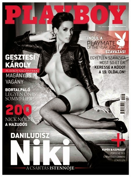 Niki Daniludisz – Playboy Hungary