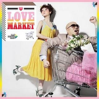 러브 마켓 (Love Market) - 잠깐만 놀자 Lyrics