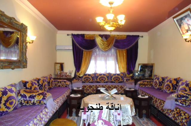 الصالونات المغربية بالوان زاهية 4.jpg