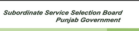 Punjab Subordinate Service Selection Board Logo