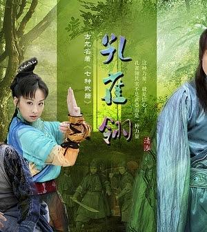 Khổng Tước Linh-Khong Tuoc Linh