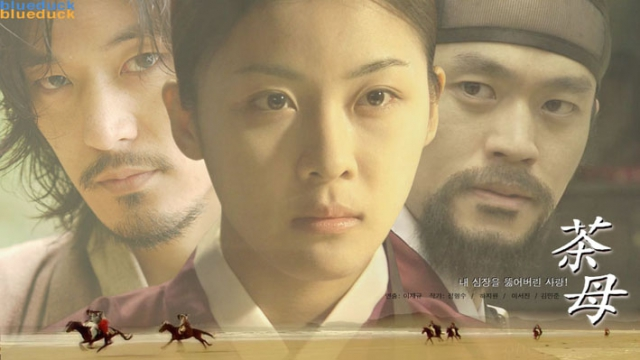 Hình ảnh phim Hoàng Cung Nữ Hiệp