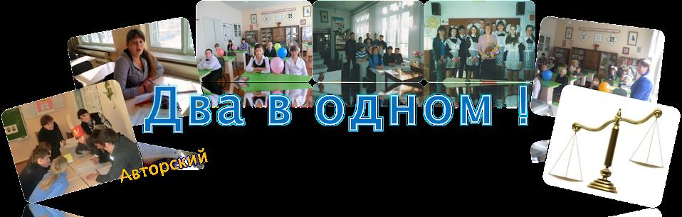 Блог Чубатовой Галины Ивановны учителя истории и обществознания