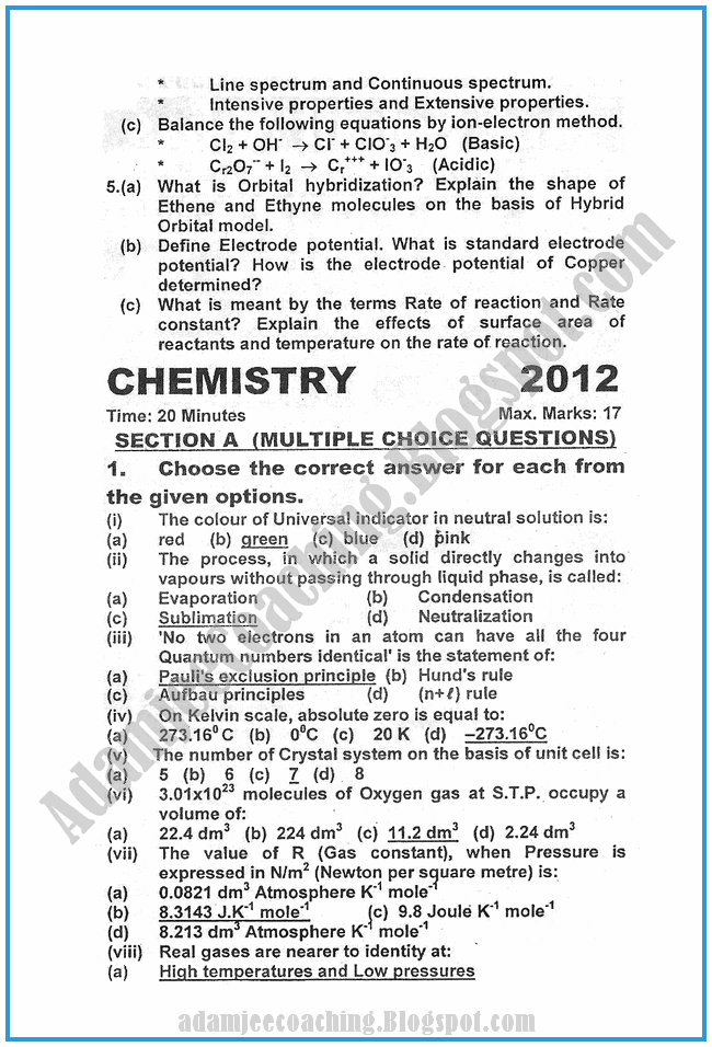 chemistry-2013-past-year-paper-class-XI