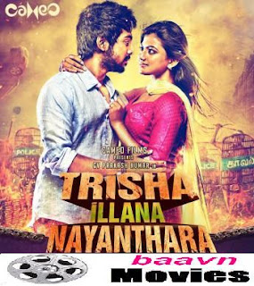 http://baavn.blogspot.com/2015/09/trisha-illana-nayanthara-2015-tamil-full.html