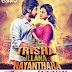 Trisha Illana Nayanthara 2015 Tamil Full