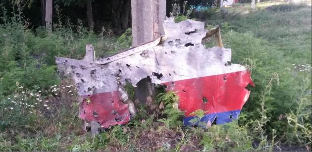 Volo MH17, cabina di pilotaggio dell'aereo crivellata da buchi di proiettili da 30mm