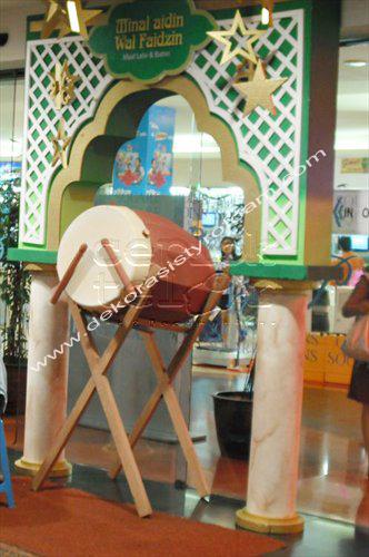 Dekorasi styrofoam dekorasi lebaran for Dekorasi party di hotel