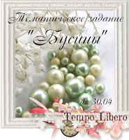 http://timelibero.blogspot.com/2015/04/blog-post_1.html#more