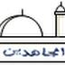 Distribusi Zakat Fitrah