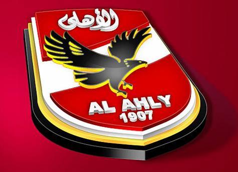 جدول مباريات الاهلى في الدوري المصري 2015 موعد مباريات الأهلي