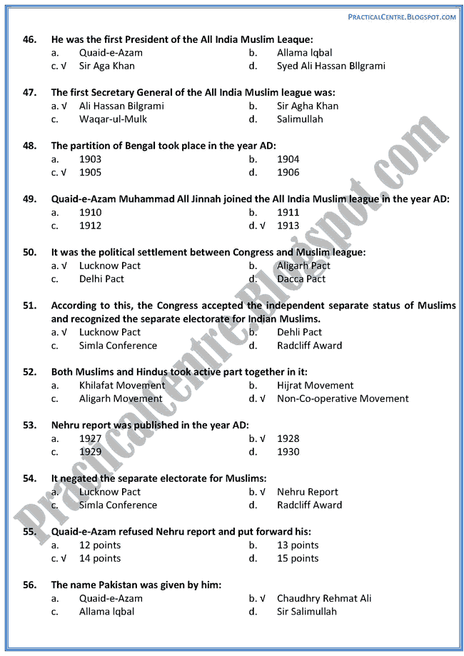 making-of-pakistan-MCQs-Pakistan-Studies-9th