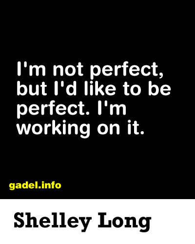 Im not perfect quotes