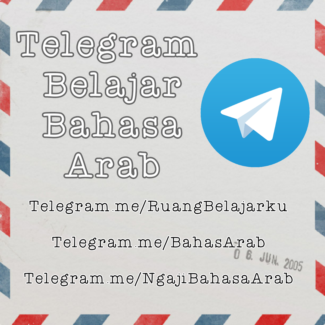 Channel Telegram Ruang BelajarKu